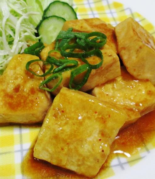 豆腐ステーキ一味マヨ照り焼き 拡大
