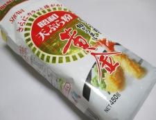 いも天 調味料(天ぷら粉)