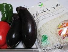 麻婆茄子春雨 材料①