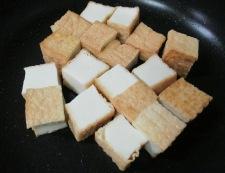 絹揚げのうま塩炒め 調理③