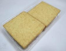 絹揚げのうま塩炒め 材料