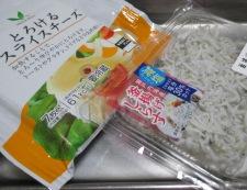 トマトとしらすのチーズ焼き 材料②