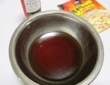 干し椎茸と豆腐のオイスターソース煮 【下準備】②