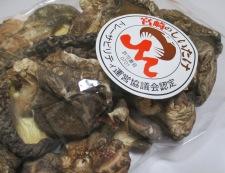 干し椎茸と豆腐のオイスターソース煮 材料①