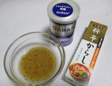 アスパラスパサラ 調理④