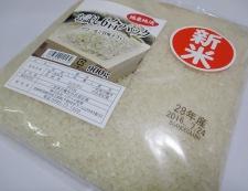 京風ちらし寿司 材料①