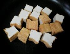 厚揚げ照り焼き 調理④