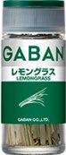 GABANレモングラス 説明用写真
