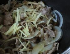 牛肉玉ねぎ 調理②