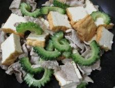 ゴーヤと厚揚げのうま塩炒め 調理④
