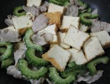 ゴーヤと厚揚げのうま塩炒め 調理⑥
