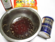 牛肉とピーマンの黒胡椒炒め 【下準備】①