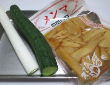 メンマと蒸し鶏のポン酢ペパー和え 材料②