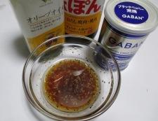 メンマと蒸し鶏のポン酢ペパー和え 調理①