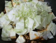 麻婆豆腐キャベツ 調理⑤