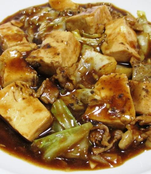 麻婆豆腐キャベツ 大