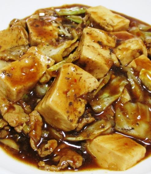 麻婆豆腐キャベツ B