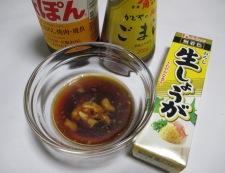 鰹のたたきと豆腐のサラダ 【下準備】①