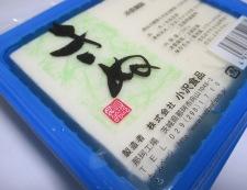 鰹のたたきと豆腐のサラダ 材料②