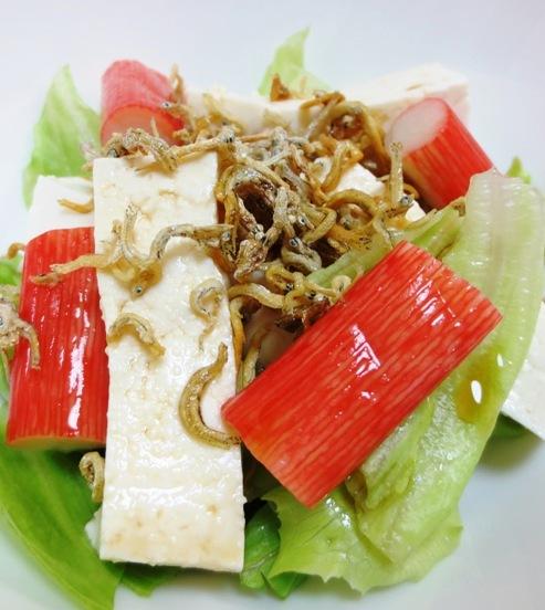 豆腐のカリカリじゃこサラダ B