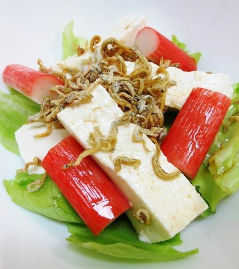豆腐のカリカリじゃこサラダ 大