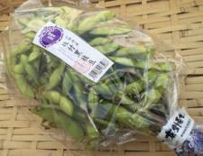 黒枝豆 調理①