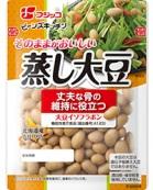 ツナと蒸し大豆のサラダ 材料②