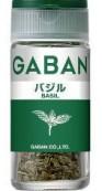 GABANバジル 説明用写真