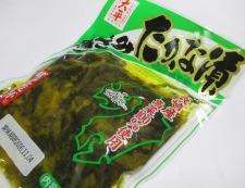 高菜と豚こま 材料②