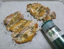鶏もも肉のバジルチーズ焼き 調理④