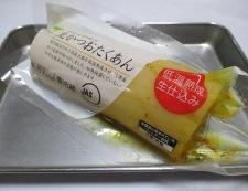 サラダパン 材料①
