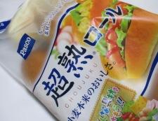 サラダパン 材料②