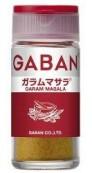 GABANガラムマサラ 説明用写真