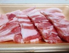 ナスと豚肉のイタリアンハープソテー 【下準備】②