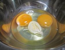 トマトと卵のオイスターソース炒め 調理②