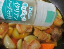 鶏肉のサフランスープ煮 調理⑤