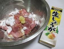 酢豚 【下準備】①