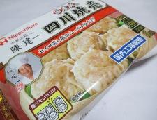 焼売スープ 材料①