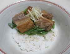 角煮丼 調理⑥