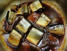 秋刀魚のコチュジャン煮 調理④