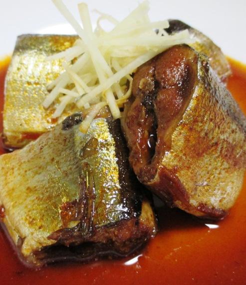 秋刀魚のコチュジャン煮 B