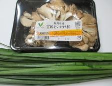 舞茸ニラ豚こま炒め 材料②