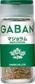 GABANマジョラム 説明用写真