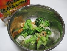 竹輪ナムル 調理②