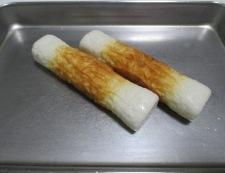 竹輪ナムル 材料②