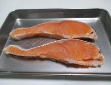 焼き鮭のペペロンチーノ 材料①