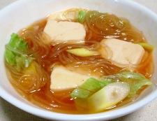 キムチスープ 調理④