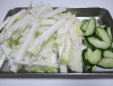 白菜明太子 調理①