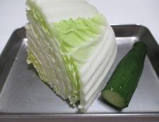 白菜明太子 材料①