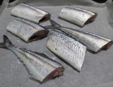 サンマの黒胡椒ねぎ塩ダレ 調理③